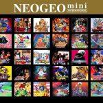 NEOGEO mini の海外版がAmazon.comにて予約受付中